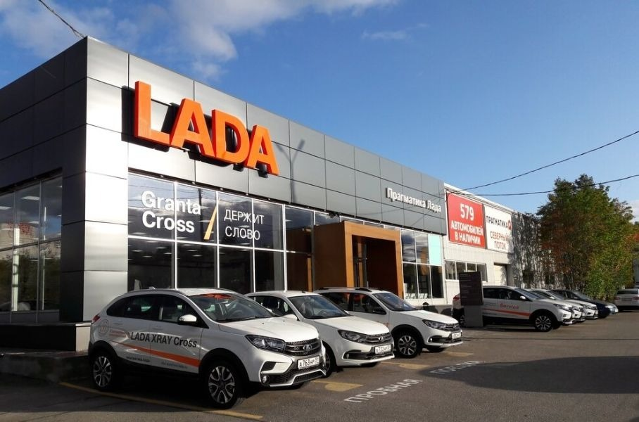 Стало известно, когда и на сколько подорожают автомобили Lada Новости