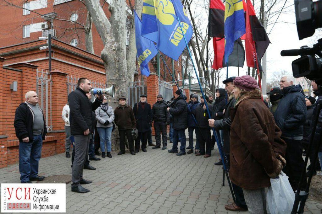 Консульство РФ в Одессе закр…