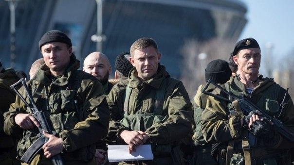 В ДНР сообщили важное извест…