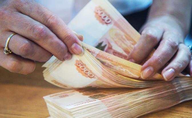 Михаил Делягин: Говорите, нет денег на пенсии, а это что?