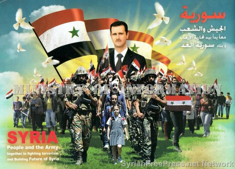 Асад не сдаётся