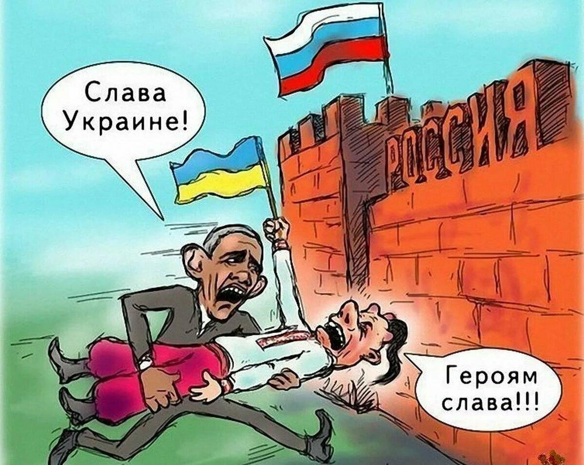 Анекдоты про россию и америку в картинках