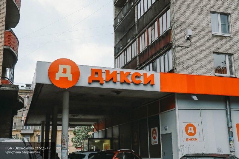 """Из магазина """"Дикси"""" на Кондратьевском проспекте эвакуировали 20 человек"""