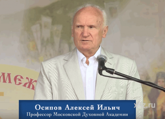 Алексей Осипов: Как живёт душа после смерти