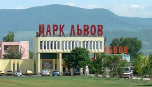 Льва Витю выгонят из Крыма за укус туристки