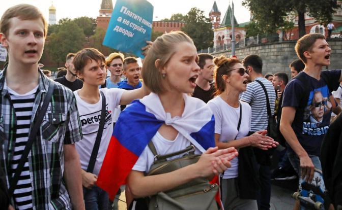 Молодежь протестует: После пенсионного грабежа работать не будем