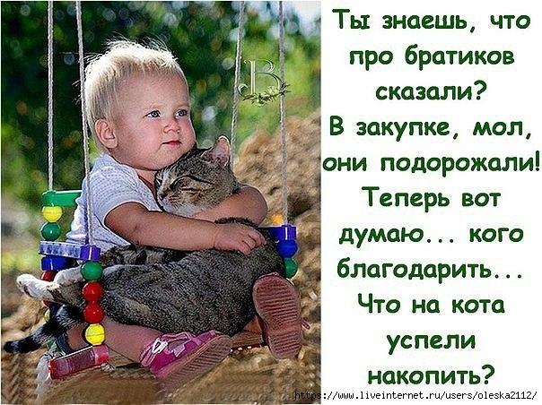 Детские мысли о жизни :-)))