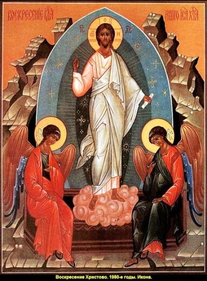 Воскресение Христово — основа нашей веры.