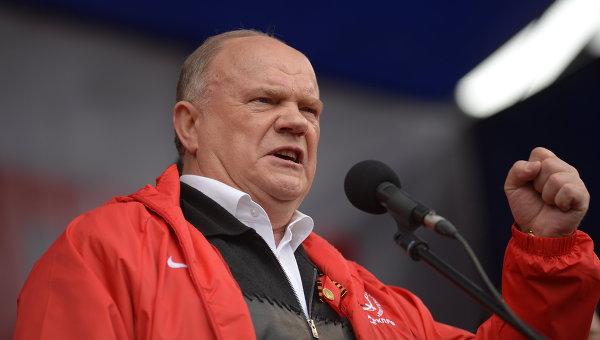 В КПРФ назвали операцией против имиджа партии слухи об уходе Зюганова