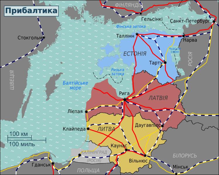 Удар по Прибалтике: Россия о…