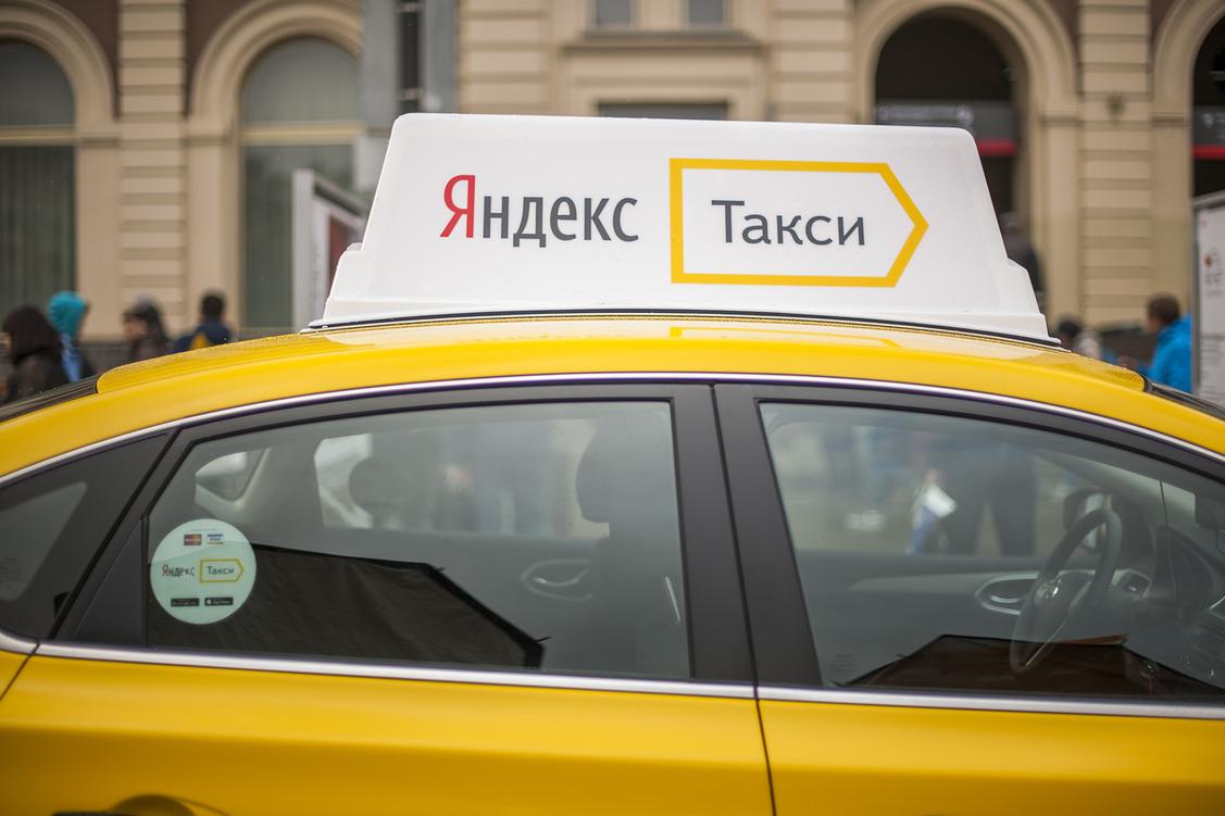 В «Яндекс.Такси» появился ча…
