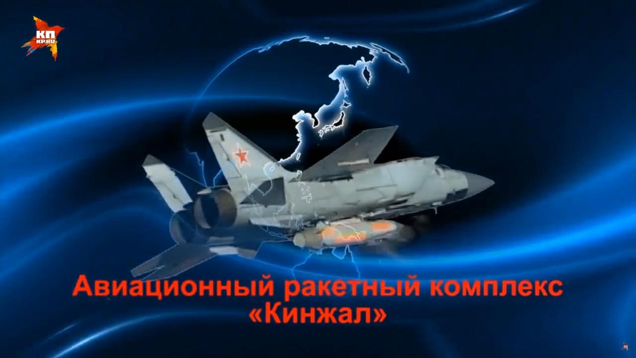Лишь презентация «Кинжала» прочистила уши Америке.После послания Путина сенаторы США просят Госдеп срочно начать диалог с Москвой