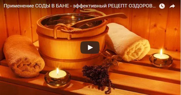 Баня для похудения, отзывы и результат похудения в русской