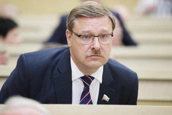 Запад идет ва-банк: Косачев …