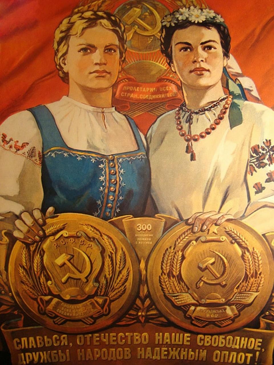 Яков Миркин: Братство народо…