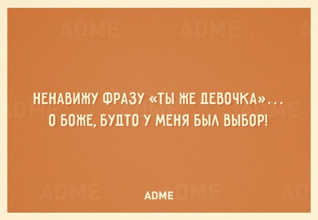 Юмор понятный женщинам ))))