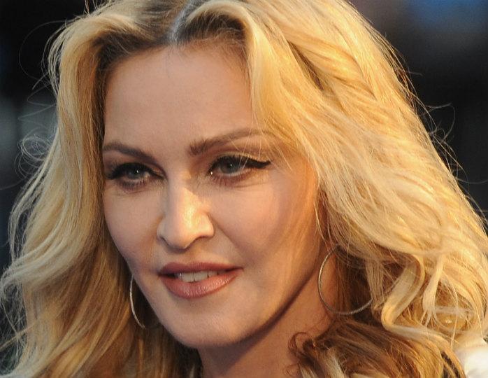 Мадонна показала всех своих …