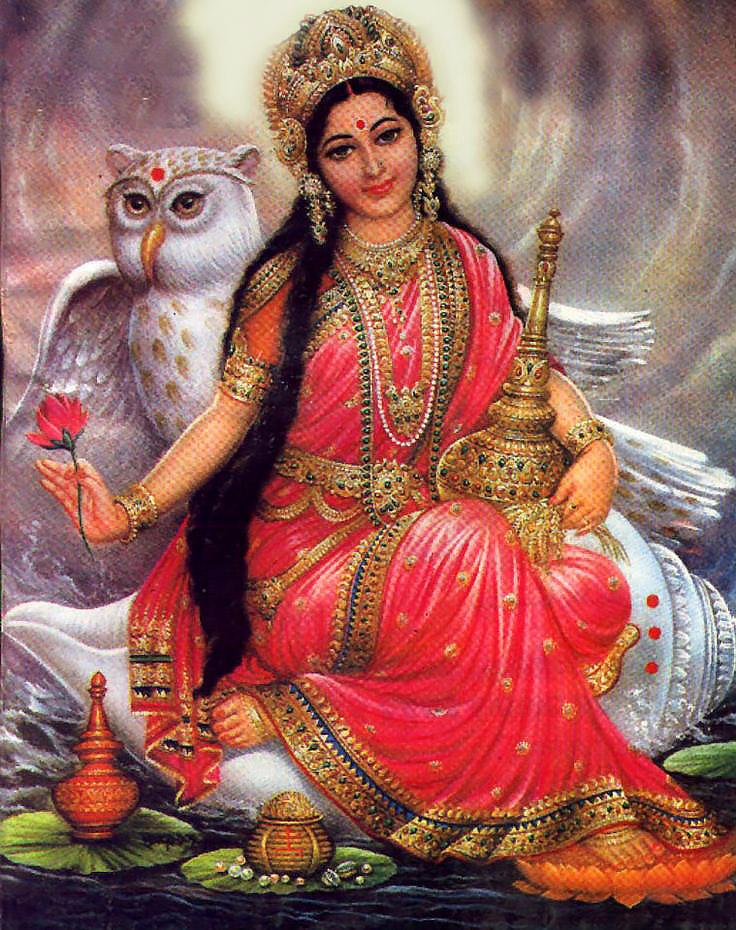 Sri Hari Vayu Stuti Ebook Download