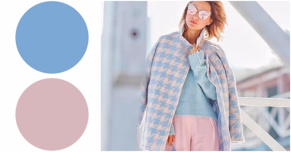 10 лучших сочетаний цветов в одежде. Будьте стильными!
