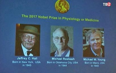 """Ученые из США получили """"Нобелевку"""" по медицине"""