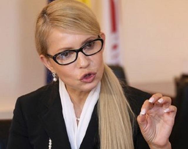 Тимошенко обратилась к мировому сообществу из-за Зеленского