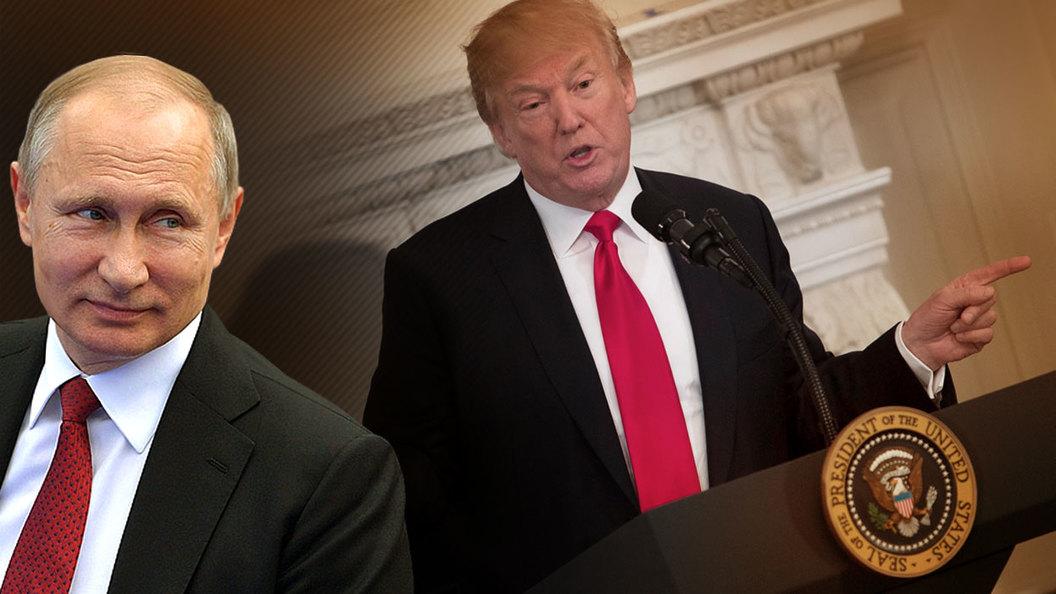 """Путин и Трамп разыграли G6 в """"стеночку"""""""