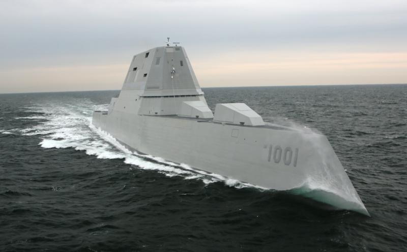 Самый мирный корабль