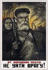 Укроповские диверсанты есть, а где прячутся партизаны?
