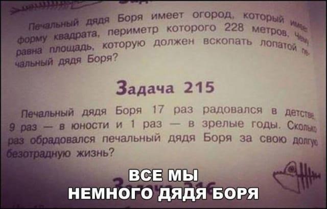 https://mtdata.ru/u24/photo788F/20579143270-0/original.jpeg#20579143270