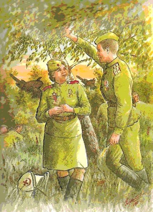 Открытки о любви солдату