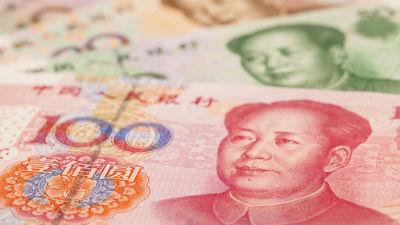 В Новороссии теперь можно расплатиться китайскими юанями