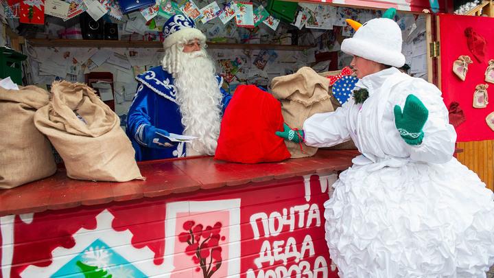 Лучший мой подарочек – это ты: Новый год – время выйти за пределы общества потребления россия