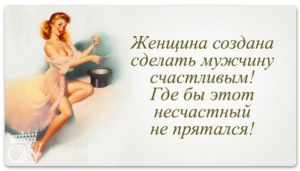 Улыбнитесь. Женские афоризмы 2