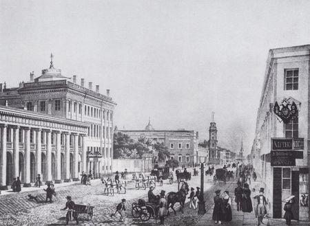 Невский проспект. Век XIX - век XXI (5)....   Лариса Петрова