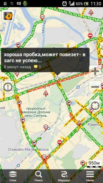 В ДОРОЖНОЙ ПРОБКЕ С ЮМОРОМ...)))