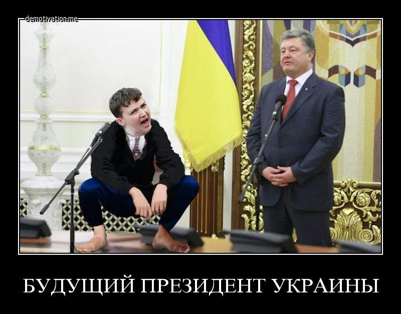 """""""Надя, дочь Люцифера, уничто…"""