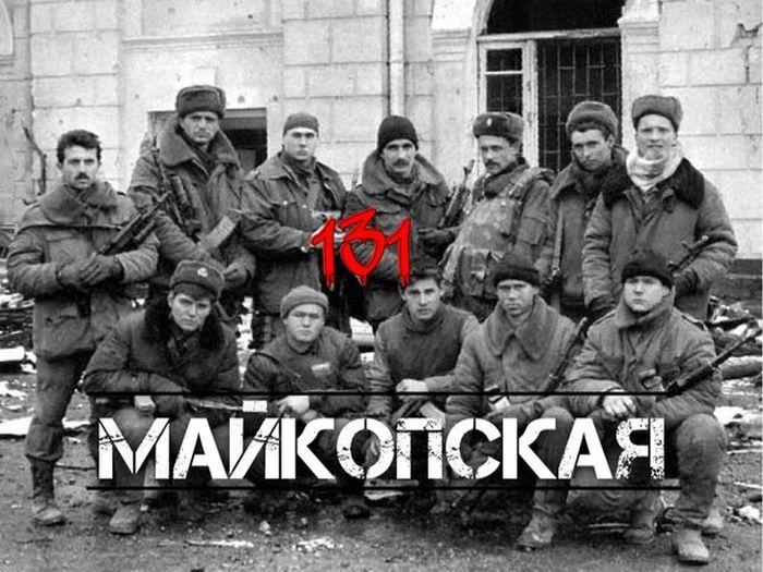 Новогодний штурм Грозного