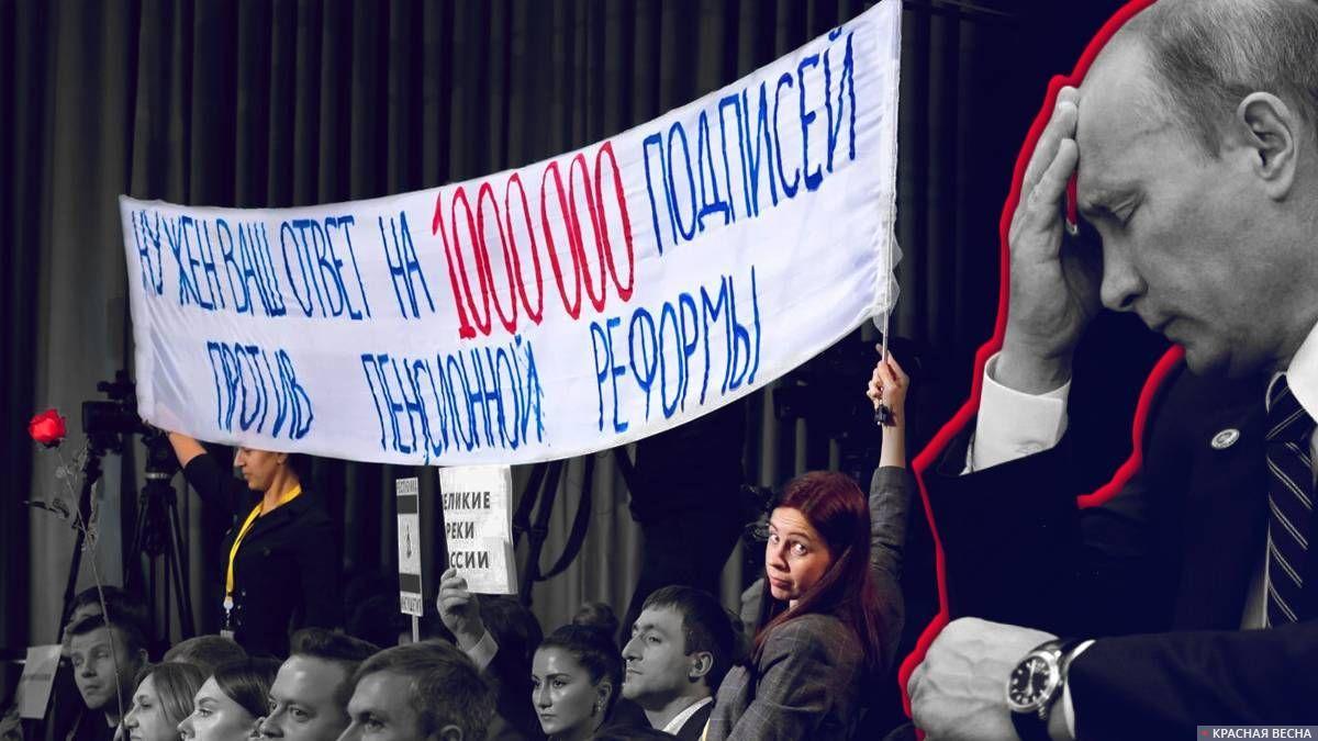 Топовый блогер напомнил о миллионе подписей против пенсионной реформы