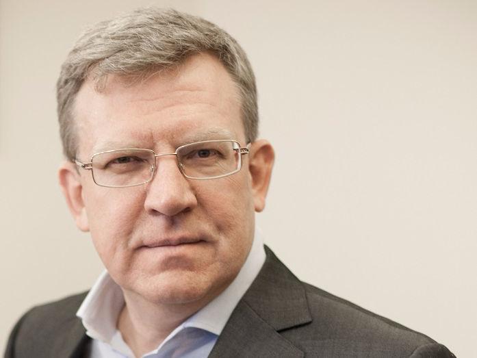Новую программу экономического развития России напишут к лету 2017 года