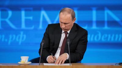 Путин поручил создать комиссию по расследованию причин трагедии на шахте «Северная»