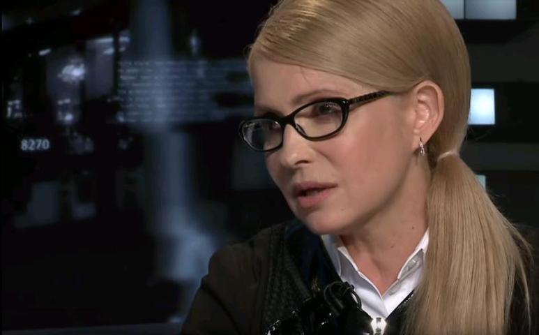 Политолог объяснил призыв Юлии Тимошенко «изолировать Россию»