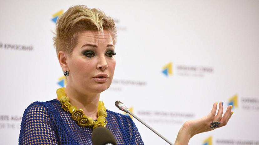 Брысь, кацапка! Нацисты дали Максаковой 72 часа чтобы убраться вон из Украины