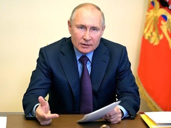 В словах Путина обнаружился государственный переворот