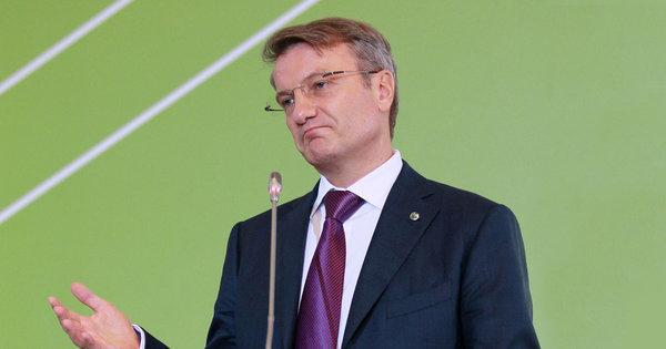 Сбербанк и Грефа жёстко накажут? — СовФед РФ примет закон для соблюдающих антироссийские санкции