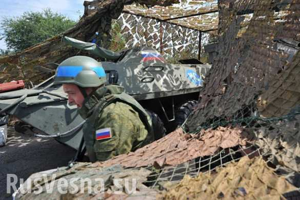 Прогнозы генерала ГРУ Канчукова: «Приднестровье 2»