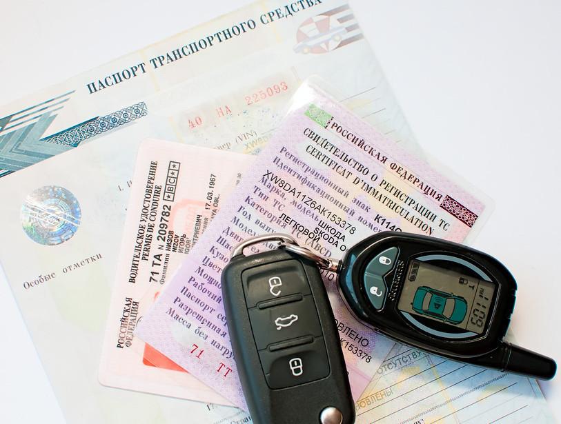 Водительские права и регистрация авто резко подорожают