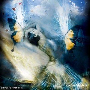 Глоток нектара неземной любви...
