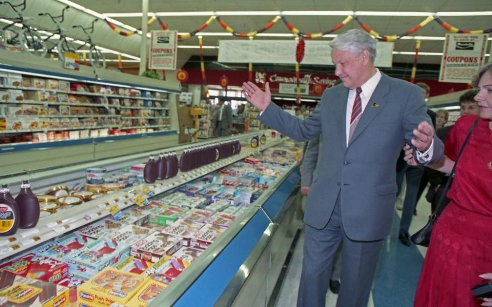 Ельцин в американском супермаркете