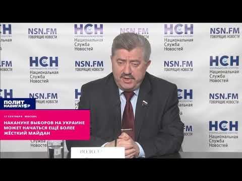 В Госдуме вместо ответа на вопрос «Что делать» уповают на волнения против Порошенко