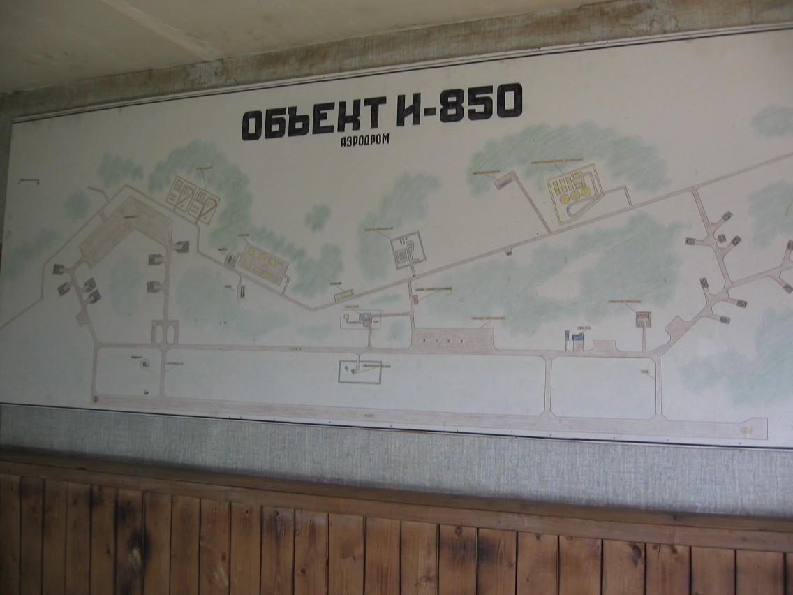 "Аэродром И-850 и ""Хилтон"" - Коми, Березовка"